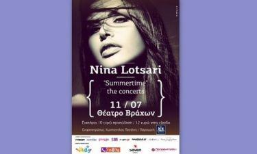 Summertime...στο Θέατρο Βράχων στις 11 Ιουλίου με τη Νίνα Λοτσάρη