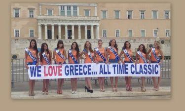 Οι κούκλες του «Μις Παγκόσμιος Τουρισμός» στηρίζουν την Ελλάδα