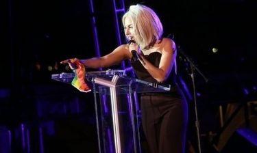 Τραγούδησε τον εθνικό ύμνο με στίχους για gay η Lady Gaga