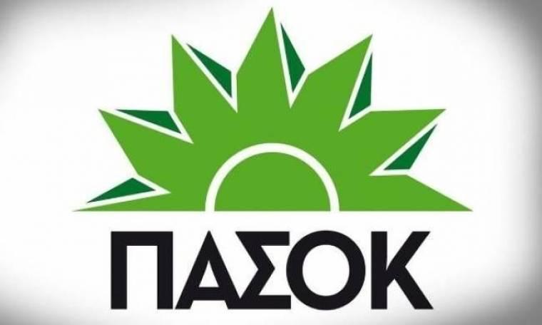 Ανακοίνωση του ΠΑΣΟΚ για τον Κ. Σακκά