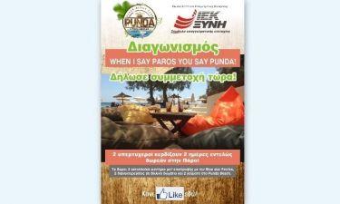 Summer 2013: Destination… Paros - «When I say Paros, you say… Punda»