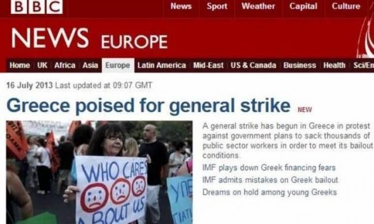 Οι απεργιακές κινητοποιήσεις για το πολυνομοσχέδιο στα ξένα ΜΜΕ