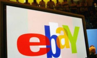Απίστευτο: Πουλούσε τον εαυτό του στο ebay για... 1 ευρώ!