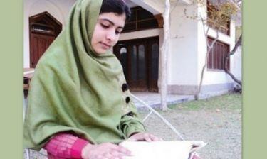 Η ανοιχτή επιστολή Ταλιμπάν στη 16χρονη Πακιστανή που έφαγε σφαίρα στο κεφάλι!