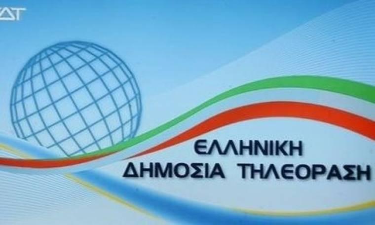 Από σήμερα οι προσλήψεις για τη νέα Ελληνική Δημόσια Τηλεόραση