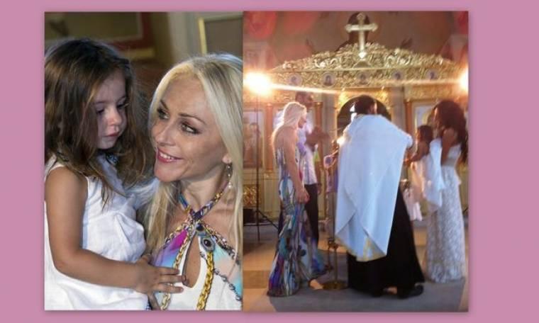 Μανιάνι-Γιαννούλης: Βάφτισαν την κόρη τους! (φωτό)