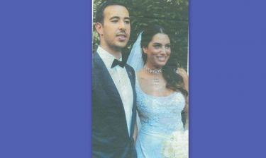 Τσάκος-Συρίμη: Ο παραμυθένιος γάμος τους στην Κωνσταντινούπολη