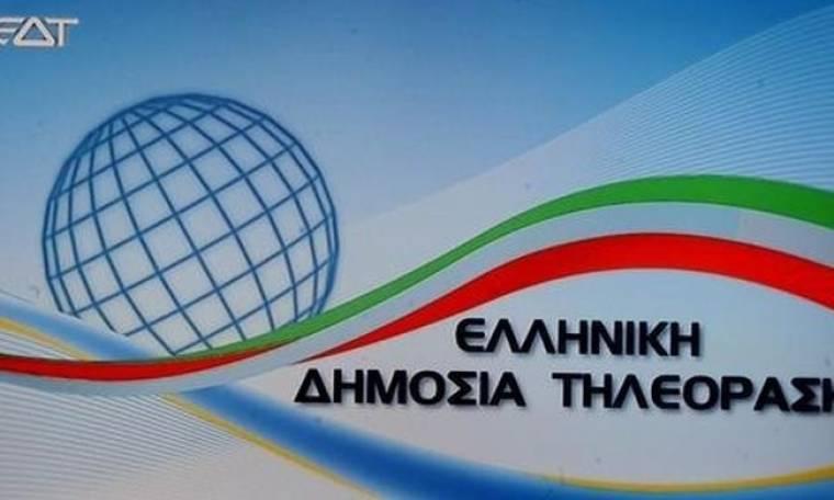 Μέχρι την Παρασκευή η υποβολή των αιτήσεων για την Ελληνική Δημόσια Τηλεόραση!