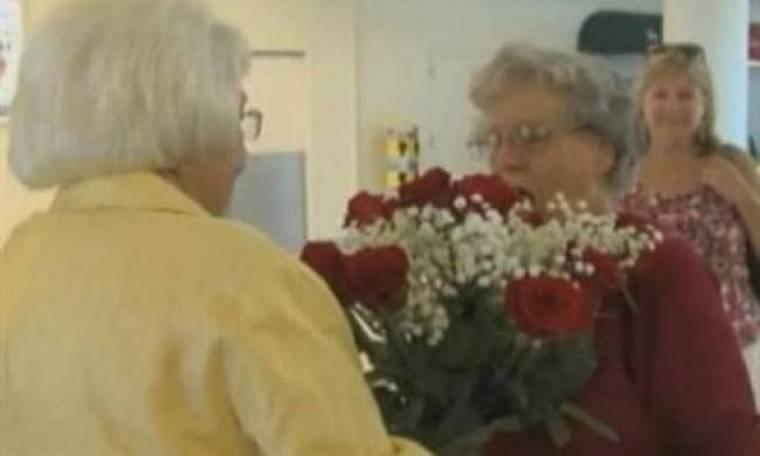 Mετά από 74 χρόνια και 3.000 γράμματα συναντήθηκαν για πρώτη φορά