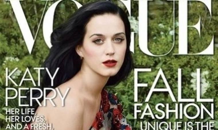 Τι θυσίες έκανε η Katy Perry για να γίνει εξώφυλλο στη Vogue