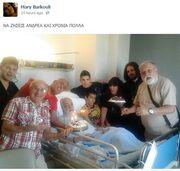 Ο Ανδρέας Μπάρκουλης έσβησε τα κεράκια της τούρτας γενεθλίων στο νοσοκομείο! (φωτό)