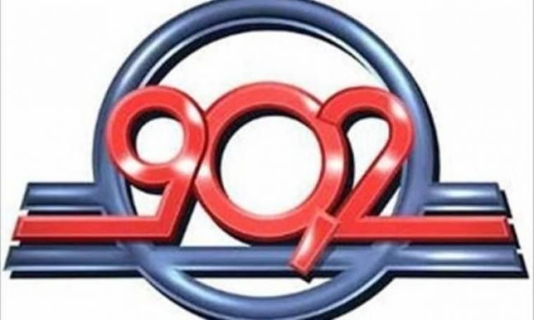 Πωλήθηκε ο «902» - Απολύονται οι εργαζόμενοι