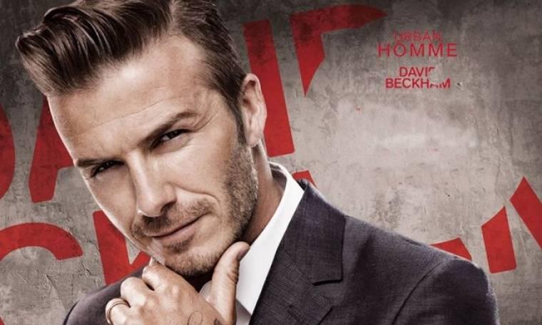 David Beckham: Τώρα και… κινηματογραφικός αστέρας;