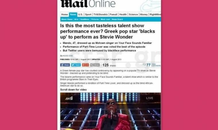 Απίστευτο! H Daily Mail σχολιάζει αρνητικά την Μαντώ για την εμφάνιση της στο Your Face Sounds Familiar ως Stevie Wonder