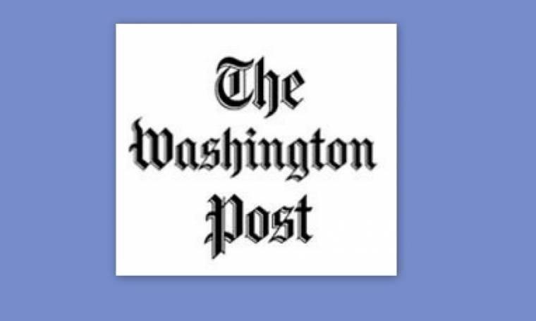 Πουλήθηκε η Washington Post 250 εκατομμύρια δολάρια!