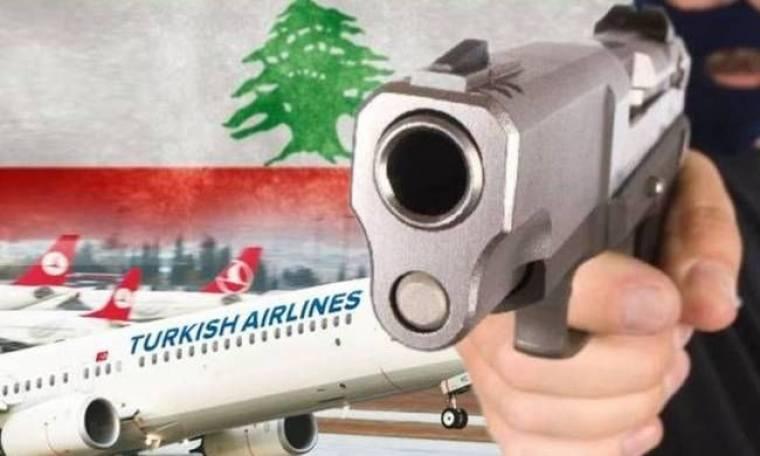Ένοπλοι απήγαγαν δύο πιλότους των Τουρκικών Αερογραμμών