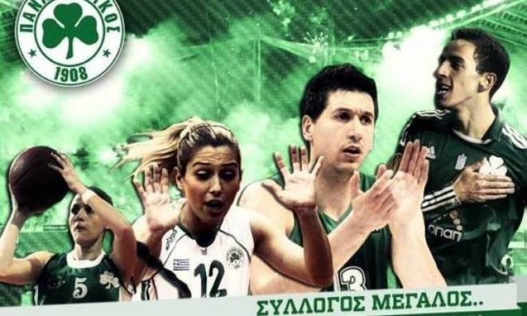 Παναθηναϊκός: Η μεγαλύτερη ελληνική σελίδα κοινωνικής δικτύωσης αθλητικής ομάδας!