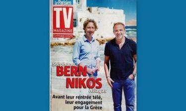 Μόνο εδώ: Ο Αλιάγας βολτάρει στη Πάρο με τον Γάλλο τηλεοπτικό του αντίπαλο και μιλάει για την ΕΡΤ! (Nassos blog)
