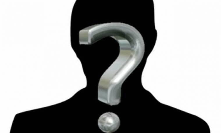 ΚΟΥΪΖ: Ποιος είναι ο… «φαντομάς» υπουργός;