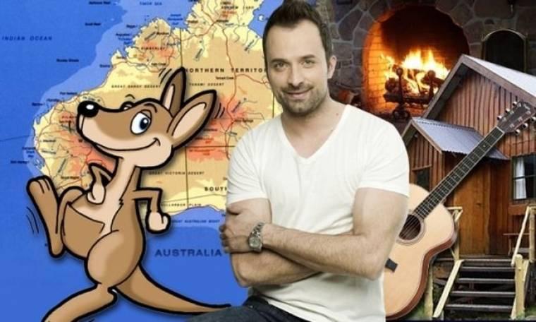Father's MayDay: O Γιώργος Λιανός αποκλεισμένος (;) στην ενδοχώρα της Αυστραλίας! (εικόνες)