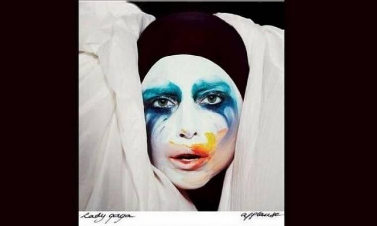 «Applause»: το πρώτο single της Lady Gaga κυκλοφόρησε