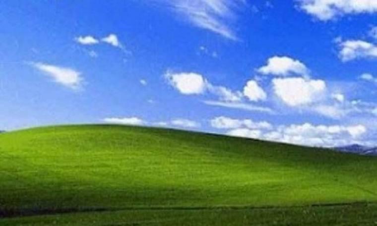 Πως είναι στην πραγματικότητα σήμερα το λιβάδι των WINDOWS XP;