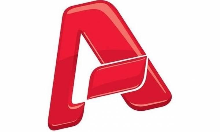 Η ανακοίνωση του Alpha για το πρόγραμμά του τον Δεκαπενταύγουστο!
