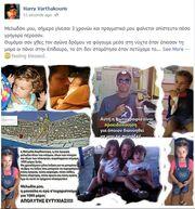 Το τρυφερό μήνυμα του Χάρη Βαρθακούρη για τα γενέθλια της κόρης του