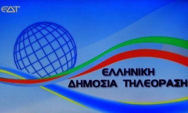 Η Ελληνική Δημόσια Τηλεόραση έκανε σε τέταρτο 17,2%