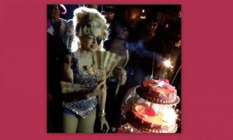 To πάρτι γενεθλίων της Madonna!