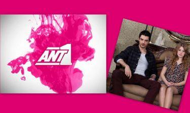 Οι επαναλήψεις του Ant1 «κατατρόπωσαν» την τουρκική σειρά «Θανάσιμη Ομορφιά»!