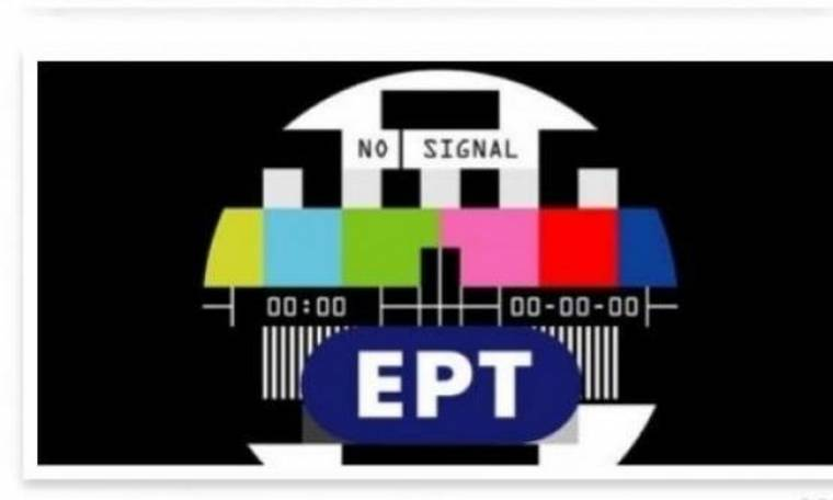 Η ανακοίνωση των εργαζομένων της ΕΡΤ για τη διακοπή του σήματος από την EBU