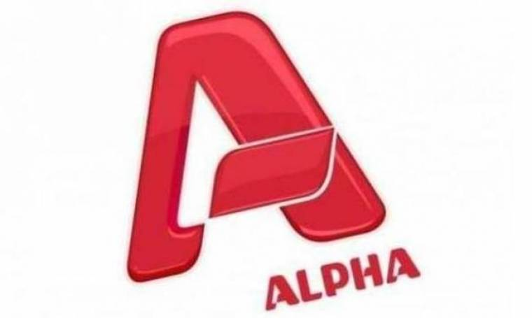 Νέο project ισπανικής προελεύσεως στον Alpha!