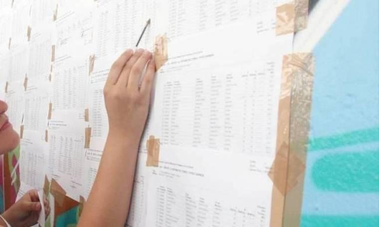 Βάσεις 2013: Μειώσεις δείχνουν όλα τα στοιχεία