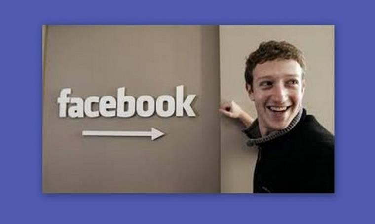Ένας Παλαιστίνιος χάκαρε το προφίλ του ιδρυτή του facebook