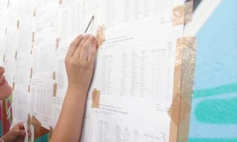 Βάσεις 2013: Πότε και πού θα αναρτηθούν – Τελευταίες εκτιμήσεις