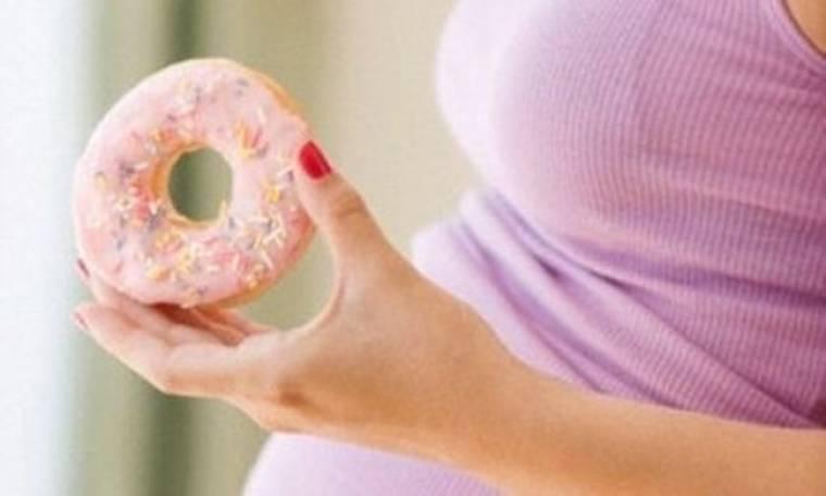 Οι έγκυες που κάνουν ανθυγιεινές δίαιτες γεννούν παιδιά με κακή συμπεριφορά
