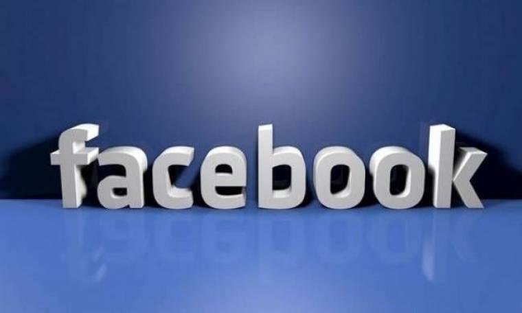 Πρόστιμο 20 εκατ. δολαρίων στο Facebook