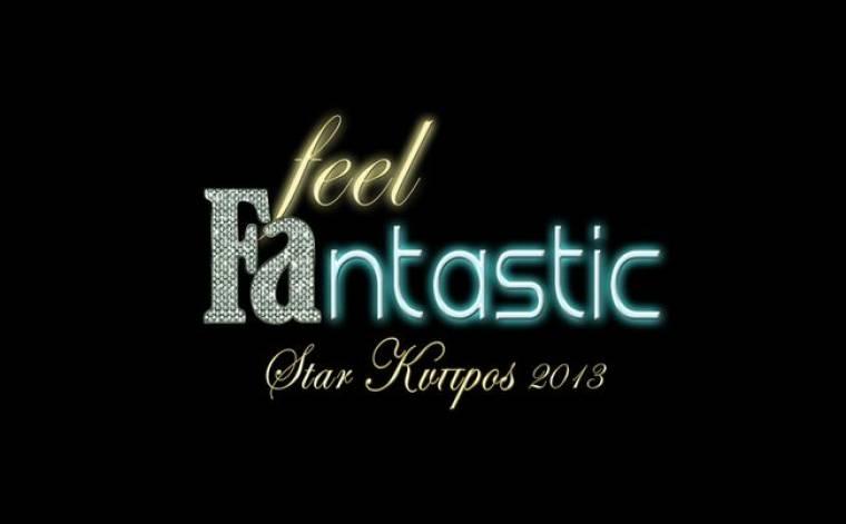 Παγκύπριος Διαγωνισμός Ομορφιάς «Star Κύπρος 2013 Feel Fantastic»