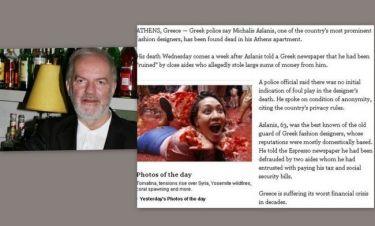 O θάνατος του Μιχάλη Ασλάνη κάνει τον γύρο των ξένων media!