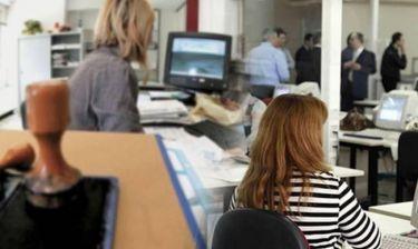 Ανακοίνωση 215 προσλήψεων στον Δήμο Πειραιά