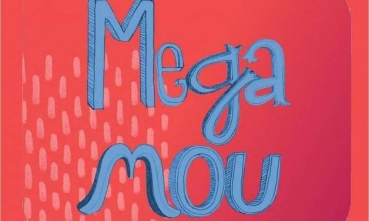 Από Δεύτερα τα κρίσιμα ραντεβού στο Mega για την πρωινή ζώνη!