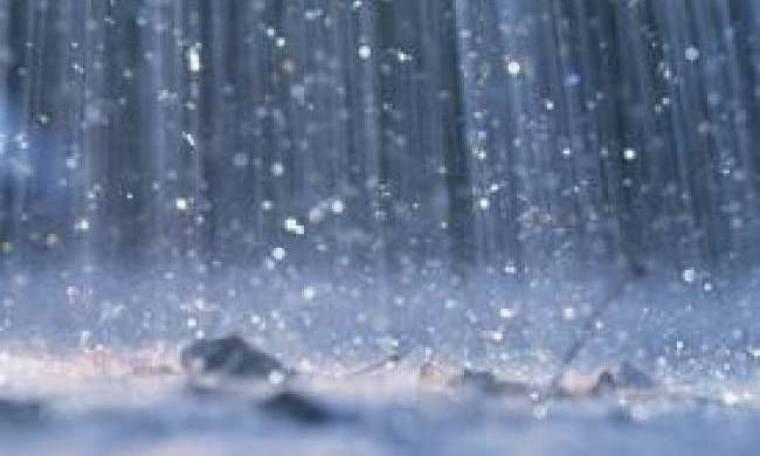 Βροχερός ο καιρός το Σάββατο