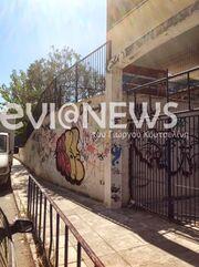 Ασλάνης: Το τελευταίο αντίο, η απαρηγόρητη βαφτιστήρα του, οι γυναίκες που τον κατέστρεψαν και η γειτονιά του στη Χαλκίδα!