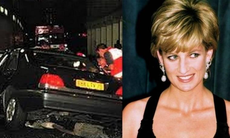 16 χρόνια χωρίς την πριγκίπισσα Νταϊάνα
