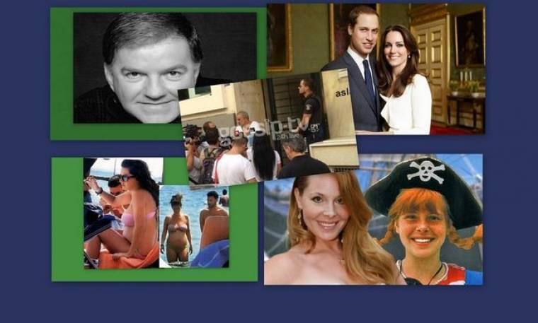 Η απώλεια του Ασλάνη που σόκαρε, η φημολογούμενη κρίση στον γάμο Κέιτ-Γουίλιαμ και η φουσκωμένη κοιλίτσα της Λασκαράκη