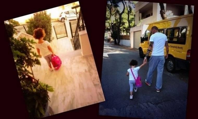 Φωτό Έλενα Ασημακοπούλου: Η πρώτη μέρα στον παιδικό για την κόρη της και τα κλάματα (Nassos blog)
