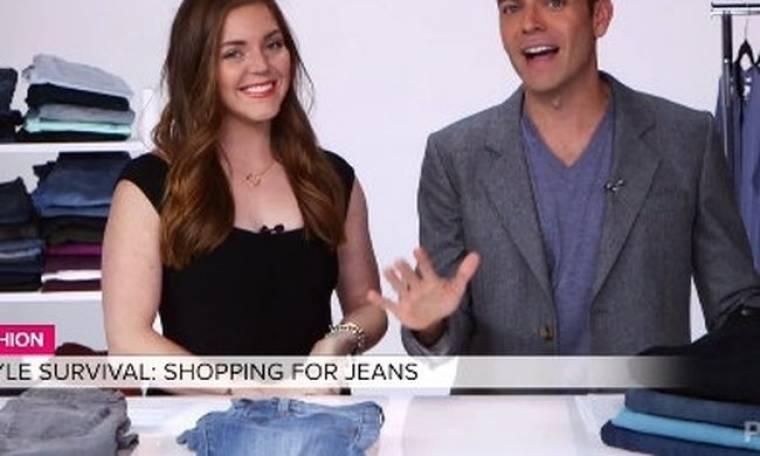 Βρείτε το τέλειο τζιν παντελόνι για τον σωματότυπό σας