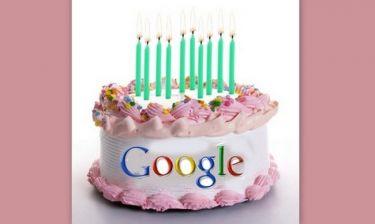 Η Google γιορτάζει τα 15 χρόνια της λειτουργίας της