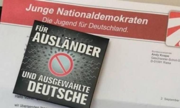 Σάλος στη Γερμανία με τα... ρατσιστικά προφυλακτικά!